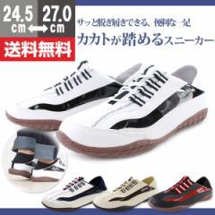 即納 あす着 スニーカー スリッポン メンズ 靴 DJ honda DJ-208