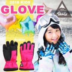 スノーグローブ キッズ ジュニア スノーボード スキー スノーグローブ 手袋 スノボ 雪遊び 2017-2018 新作 アクセ