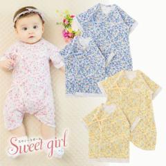 *スウィートガール*小花柄新生児肌着セット[ベビー服][赤ちゃん][ベビー][新生児肌着][女の子][新生児][ギフト][出産祝い]