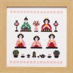 Olympusクロスステッチ刺繍キット 7436 「ひなまつり」 桃の節句 雛飾り