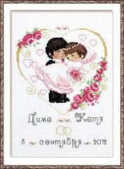 RIOLISクロスステッチ刺繍キット No.1236 「Wedding Metric」 (ウェディング)