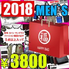 数量限定 福袋 2018 メンズ 男の子 男性 アウトレット 福袋 財布 バッグ ファッション小物など 5点入りで3800円