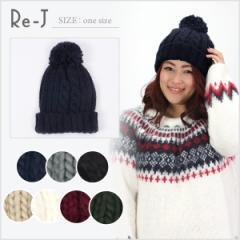 [one size]帽子 正ちゃん ニット帽 3,000円で店内送料無料 大きいサイズ レディース Re-J(リジェイ)