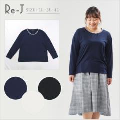 [LL.3L.4L]Tシャツ ビジュー付き 3,000円で店内送料無料 大きいサイズ レディース SUPURE(スプル)