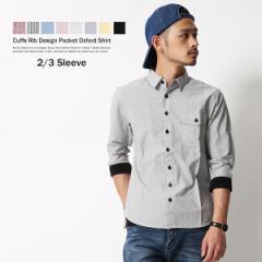 オックスフォードシャツ  カジュアルシャツ  7分袖シャツ レギュラーカラー メンズ 無地 リブ ストライプ柄 1624