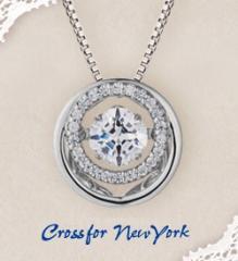 クロスフォーニューヨーク 「Love rings」 NYP-623 クリスマスプレゼントに 筧美和子デザイン