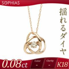 揺れるダイヤ ダイヤモンド ネックレス ダンシングストーン 0.08カラット一粒 ピンクゴールド K18 0.08ct [32-694876]