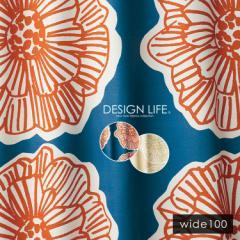 デザインライフ ドレープ ダイリン カーテン W100 2級遮光 形状記憶 ウォッシャブル ダークブルー ベージュ 花柄 スミノエ
