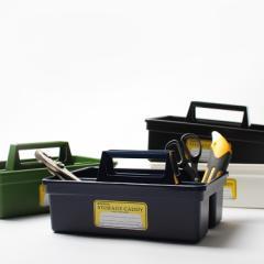 PENCO ペンコ ストレージキャディ Storage Caddy 机上収納 ペン立て カトラリーケース ボックス 収納