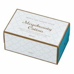 【まとめ買い】メガビューティー 美顔器専用コットン 80枚入×20箱セット コットン コットンパフ 美顔器 ナリス化粧品 ティー