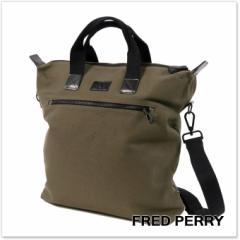 【14%OFF!】FRED PERRY フレッドペリー メンズトートバッグ L3216 / HEAVY CANVAS DESPATCH BAG オリーブ /2018春夏新作