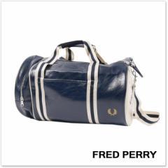 【3%OFF!】FRED PERRY フレッドペリー メンズバレル ボストンバッグ L3330 / CLASSIC BARREL BAG ネイビー /2018春夏新作
