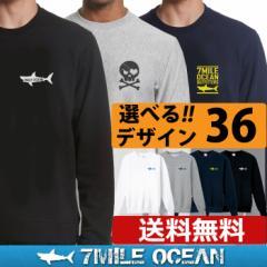 7MILE OCEAN メンズ トレーナー スウェット スエット 裏起毛 無地 36デザイン 4カラー  プリント アメカジ アウトドア ストリート