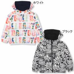 親子ペア メッシュジップパーカー ベビーサイズ キッズ ベビードール 子供服-9423K(150cmあり)