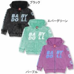 親子ペア ロゴジップパーカー (ボトム別売) ベビーサイズ キッズ ベビードール 子供服-9431K(150cmあり)