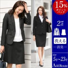 スーツ レディース 洗える オフィス 消臭 就職活動 リクルートスーツ 大きいサイズ  UVカット j5032-5037