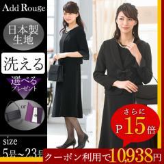≪ブラックフォーマル≫スーツ レディース   洗える 冠婚葬祭 喪服 礼服 お葬式  大きいサイズ  k483109