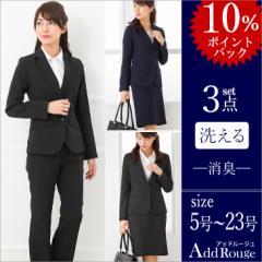 スーツ レディース セット 就職活動 リクルートスーツ ビジネススーツ スカート パンツ 大きいサイズ j5001-5002
