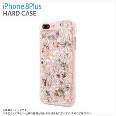 iPhone 8Plus/ iPhone 7Plus ハードケース CM036168【4077】グリッター クリア 貝殻 シェル シルバー がうがうインターナショナル