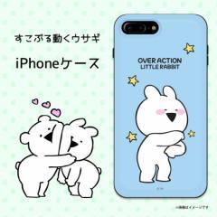 iPhone 8Plus iPhone 7Plus ハードケース TH-005P【3182】すこぶる動くウサギ オーバーサクション スライド式カードケースブルー UI