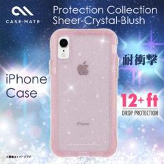 iPhone XR ハードケース CM037982 【1051】 キラキラ ラメ ワイヤレス充電対応 ピンク がうがうインターナショナル