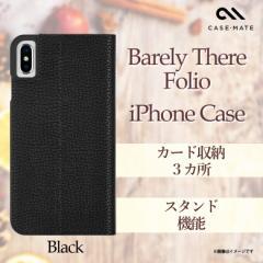 iPhone XS Max 手帳型ケース CM037988 【1082】 カード収納ポケット エンボスレザー調 ブラック がうがうインターナショナル