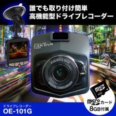 新製品 ドライブレコーダー 高画質 Full HD コンパクト 超小型 軽量 ドラレコ 常時録画 車載カメラ おすすめ 取付簡単 1年保証