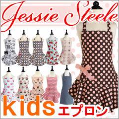 ジェシースティール キッズ エプロン 子供 Jessie Steele ドレス 人気 ブランド フリル 黒
