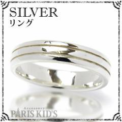 【送料無料】 シルバー925 リング レディース SILVER925  指輪 小物 シルバーリング ダブル ライン シンプル リング