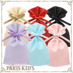 ラッピング用品 袋 ソフトバックベーシックS1 2穴リボン巾着 1枚 ギフト ・プレゼントに! バレンタイン ギフト
