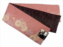 半幅帯 半巾 細帯 浴衣帯 四寸帯 リバーシブル四寸帯 日本製 サーモンピンク地 牡丹菊 柄 no3024