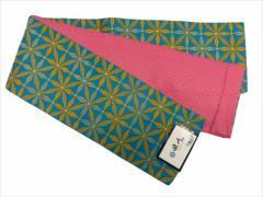 半幅帯 半巾 細帯 浴衣帯 四寸帯 リバーシブル四寸帯 日本製 ブルーグリーン地 麻の葉 柄 no3012
