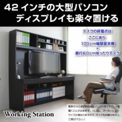 送料無料 パソコンデスク システムデスク オフィスデスク 大型上置本棚付き ハイタイプ 2点セット CPB043N