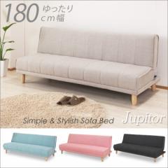 激安 ★ ソファベッド シングル ソファーベッド 『 Jupitor ジュピター 』2way 幅180cm ゆったりWideサイズ ソファーベット