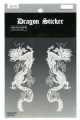 ドラゴンステッカーセット大 白〔龍 イラストシール〕