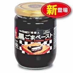 【新登場】千金丹ケアーズ 黒ごまペースト(蜂蜜入)230g はちみつ・加工黒糖使用 (保存料・着色料無添加)