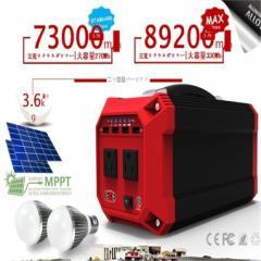 ポータブル電源 非常用電源 300W 純正弦波  車載充電器  2バージョン選択 定格出力バージョン選択キャンプ 家庭用蓄電池