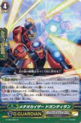 メテオカイザー ドガンティタン G-EB03/024  R 【カードファイト!! ヴァンガードG】ノヴァグラップラー