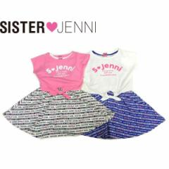 JENNI ジェニィ ジェニー 子供服 18夏 ベア天竺オーガビッツセットアップ je88120