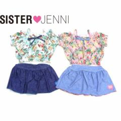 JENNI ジェニィ ジェニー 子供服 18夏 水着 je88506