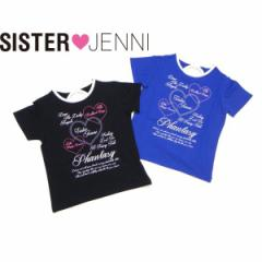 JENNI ジェニィ ジェニー 子供服 18夏 ベア天竺オーガビッツ半袖Tシャツ je88123