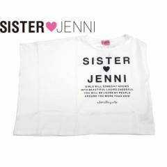JENNI ジェニィ ジェニー 子供服 18夏 吸水速乾ベア天竺デザインTシャツ je88133