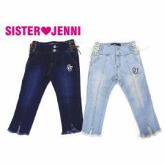 JENNI ジェニィ ジェニー 子供服 18春 STデニムパンツ je84701