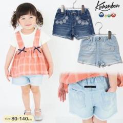 KURANBON クランボン 子供服 18春夏 デニムショートパンツ ベビー キッズ ku1035112