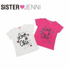 JENNI ジェニィ ジェニー 子供服 18夏 ベア天竺半袖Tシャツ je87624