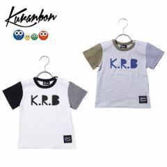 KURANBON クランボン 子供服 18春夏 袖配色ロゴTシャツ ベビー キッズ ku1035065