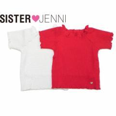 JENNI ジェニィ ジェニー 子供服 18夏 吸水速乾ベア天竺シャーリングTシャツ je88041