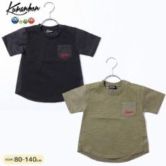 KURANBON クランボン 子供服 18春夏 リネンポケットTシャツ ベビー キッズ ku1035088