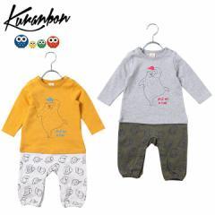 KURANBON クランボン 子供服 18春夏 アニマルカバーオール ベビー ku1035017