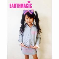 EARTHMAGIC アースマジック 子供服 17秋冬 ストレッチミニ裏毛 ジップアップパーカー ea37332156